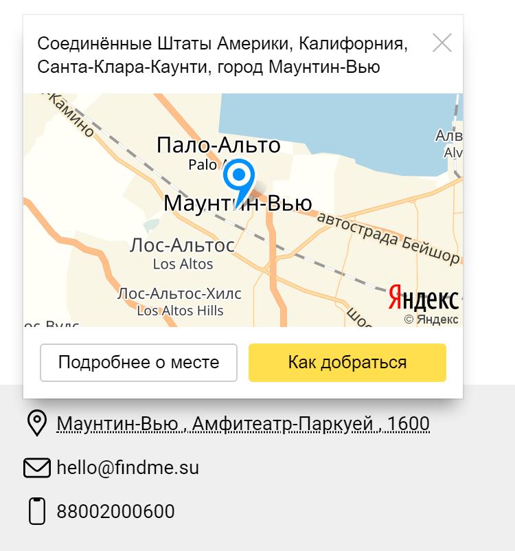 Всплывающая мини-карта Яндекс карт